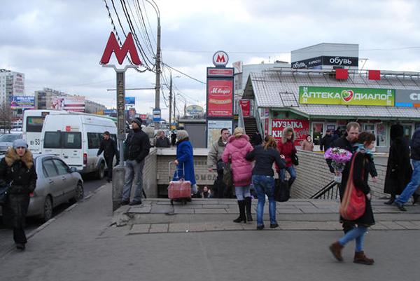 Как добраться до домодедово от метро домодедовская